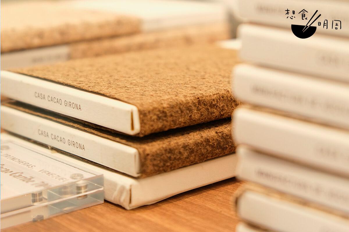 朱古力以「可可紙」為包裝,環保又特別!