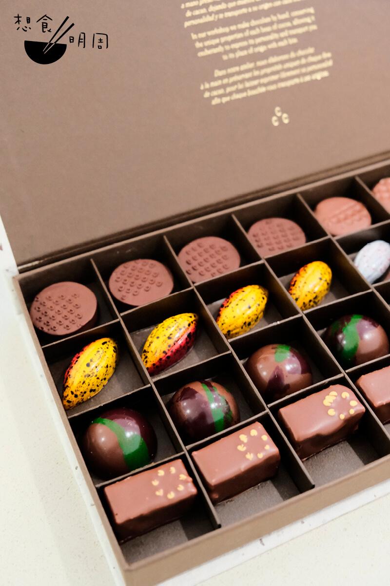 Collection 32 // 一盒共三十二粒夾心朱古力的禮合,讓你吃盡秘魯、哥倫比亞、加泰羅尼亞和雪利酒的滋味。($568)