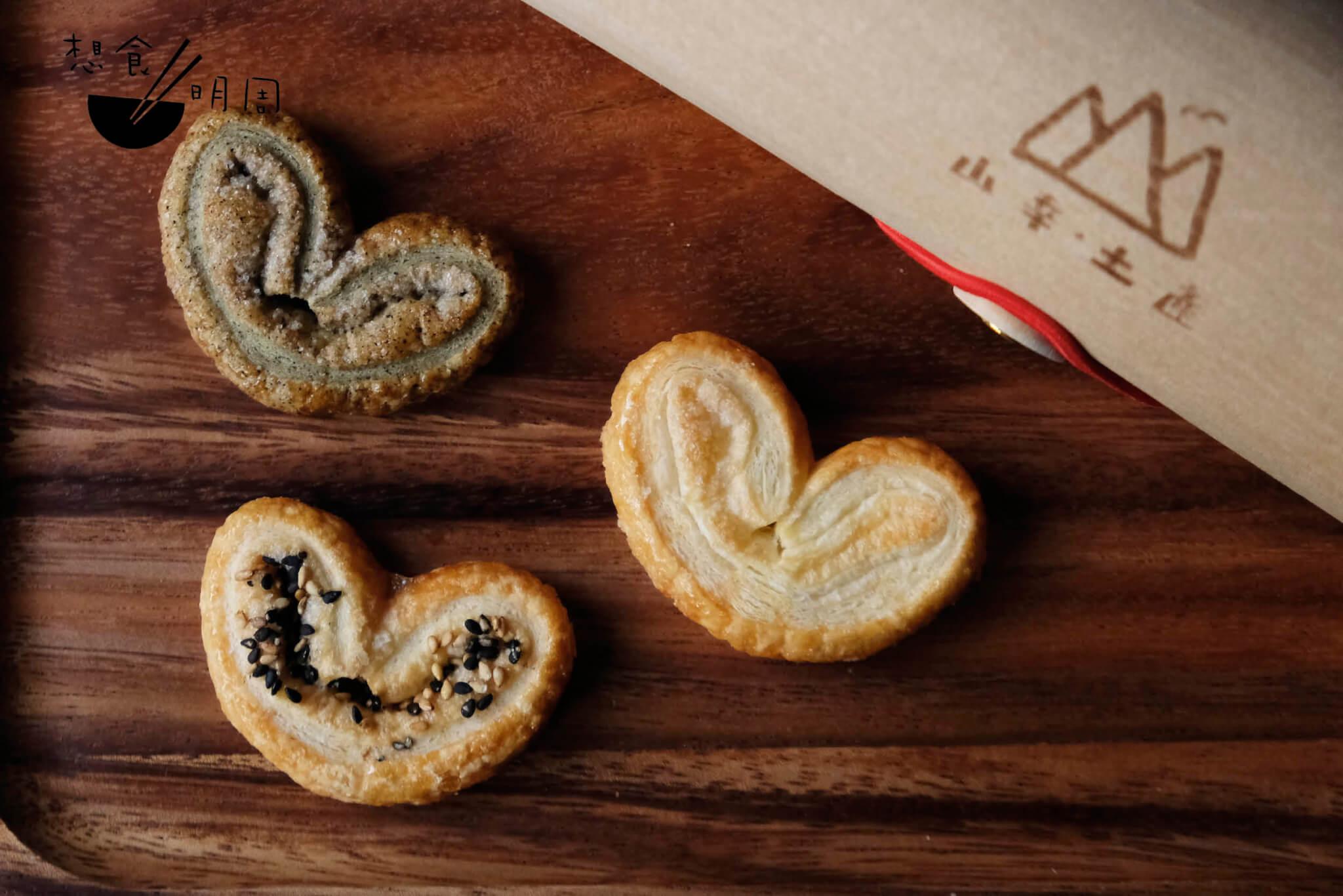 「山幸•土產」蝴蝶酥 // 三款口味包括原味、黑白芝麻和伯爵茶蝴蝶酥($158,約 16-18件 )