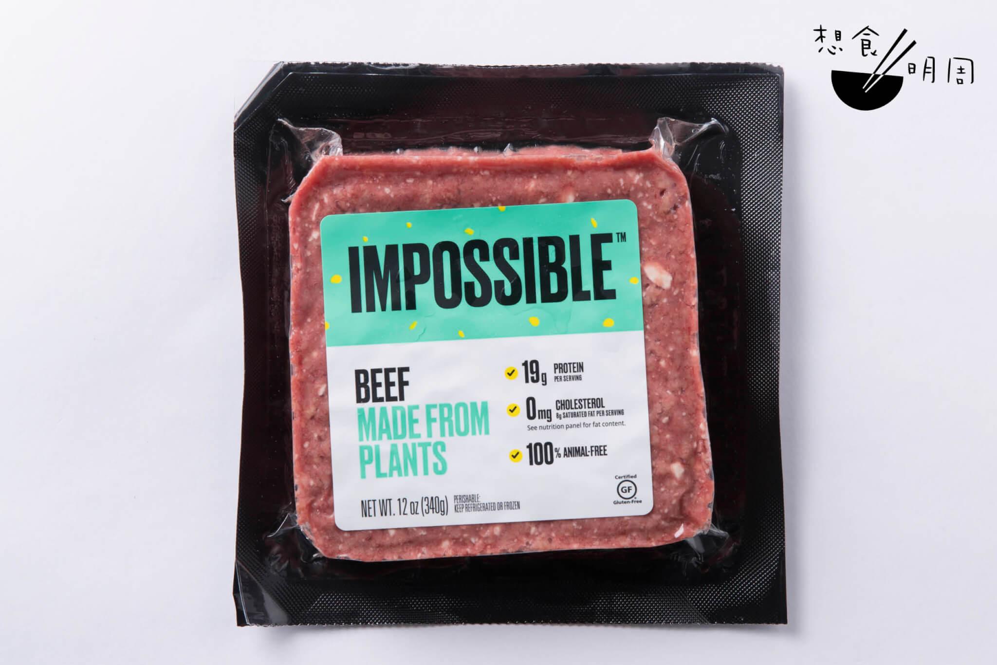 Impossible Meat 植物肉 // 急凍後即可使用,如同肉碎一樣,可隨意調味、搓壓。($89/12OZ)