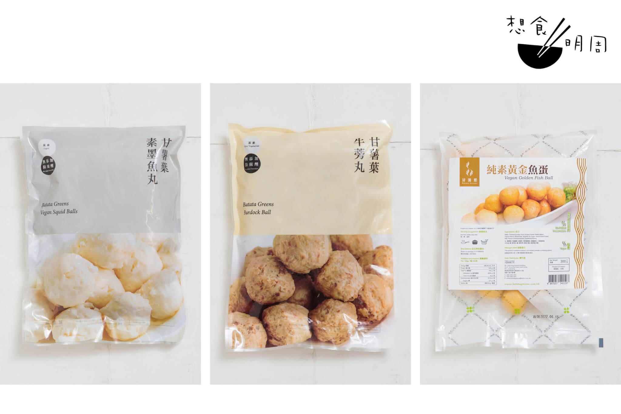 除了引進周邊地區的素食食材,甘薯葉亦自設工場,製作或包裝各式素品。