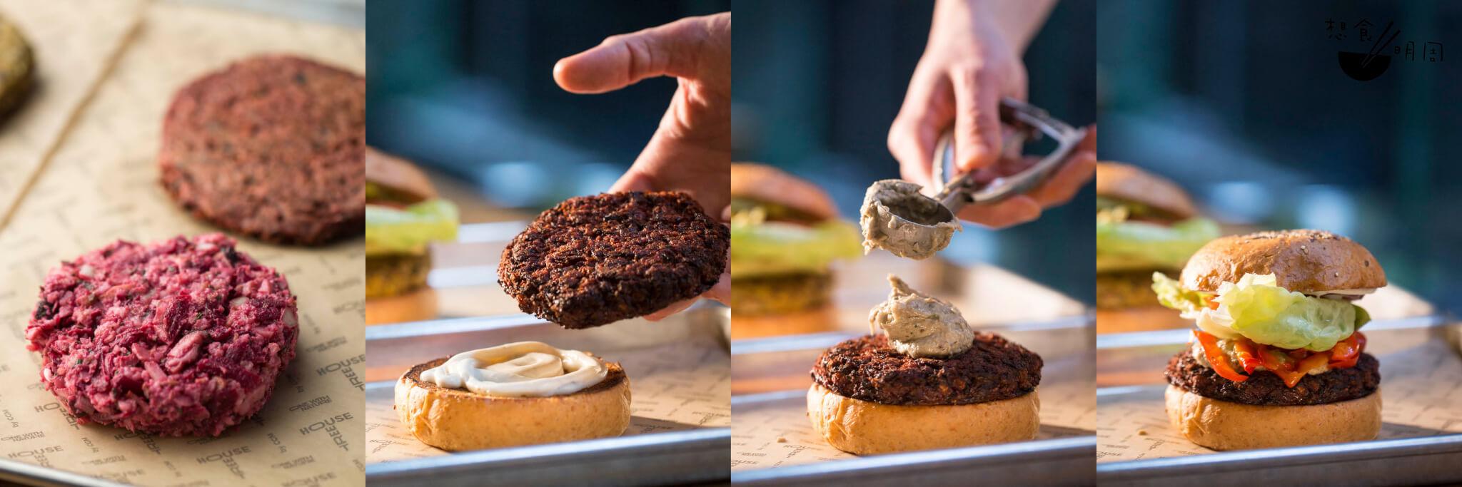 Forest Burger 紅菜頭的鮮紅色澤,總是被用於作 為天然染料,套用在漢堡扒上亦如 是。碾削成條之後,才與其他食材 一起搓成漢堡扒以增強口感。烤焗 之前放在包體上,添進烤茄子蓉 (eggplant caviar)、 烤 紅 椒、 鮮 蔬、 及素蛋黃醬。對食材的堅持,不 只在餡料中,連底面的脆包都選用 Sourdough,就為了讓進食後容易 消化。($98/單點,+$50配番薯條、 沙律及檸檬水)