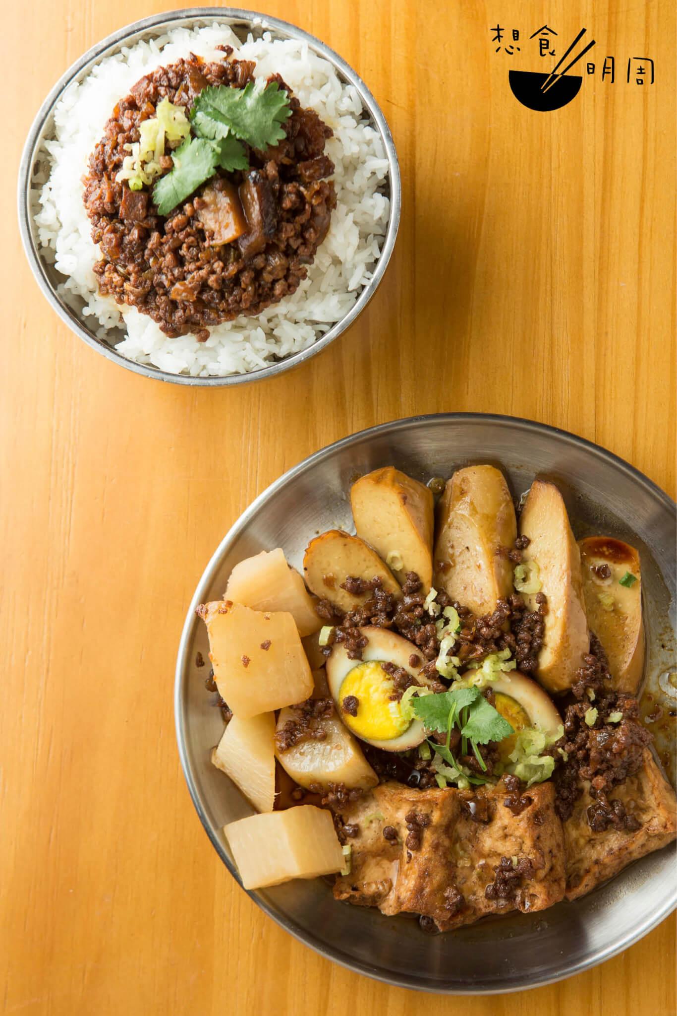 台式滷水拼盤配台式肉燥飯 // 素碎肉依照台式肉燥的方式及口味製成,一如既往地好佐飯。蛋、豆腐、蘿蔔等合組成滷水拼盤,真有幾分「古早味」。($75-$85)