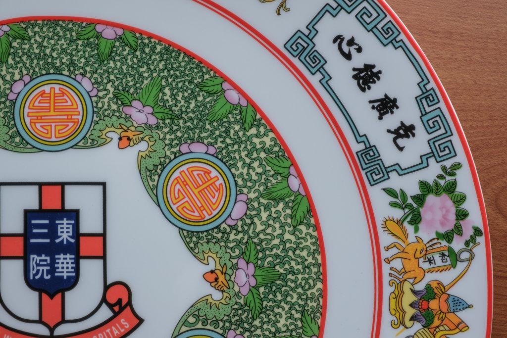 瓷碟以「壽」為主題,並遵循傳統廣彩做法,包括於碟邊畫上荷花和陽陰板等「八仙紋」、玫瑰花頭和斗方,構圖上亦採取了「留白」的創作手法。
