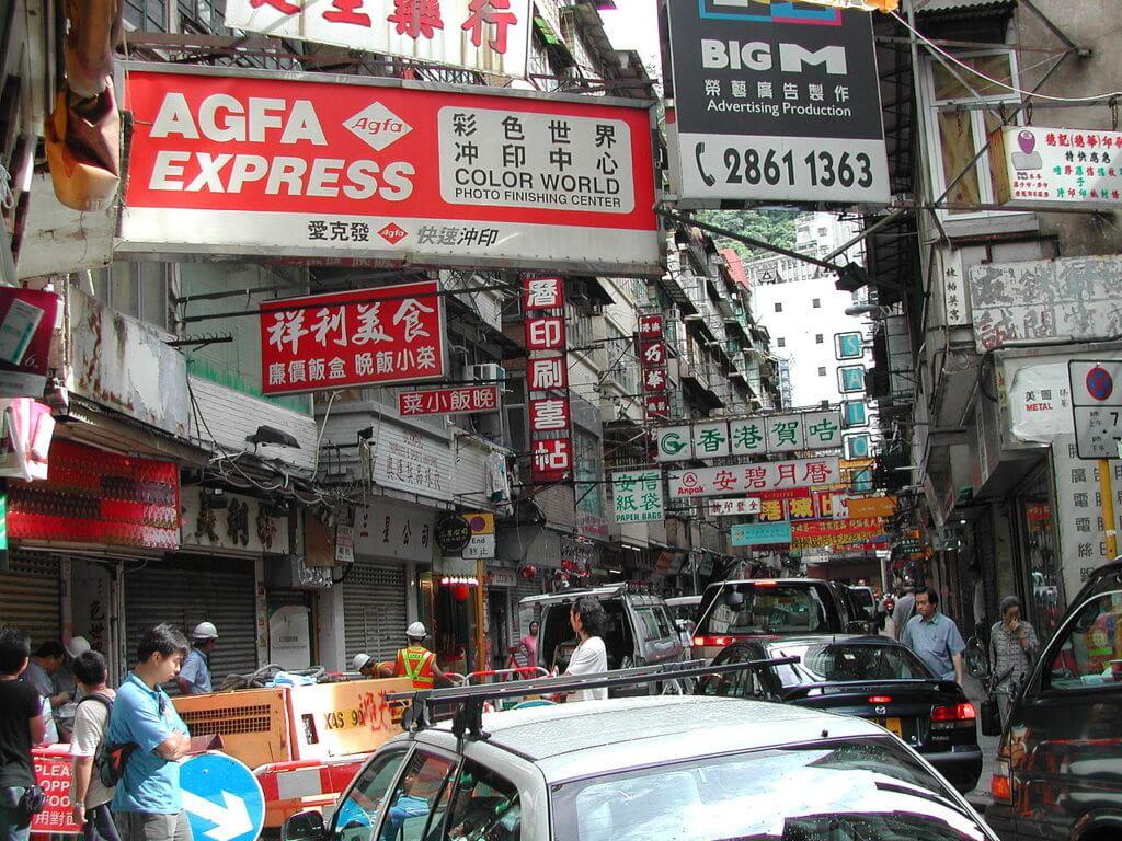 利東街舊區(網絡圖片)