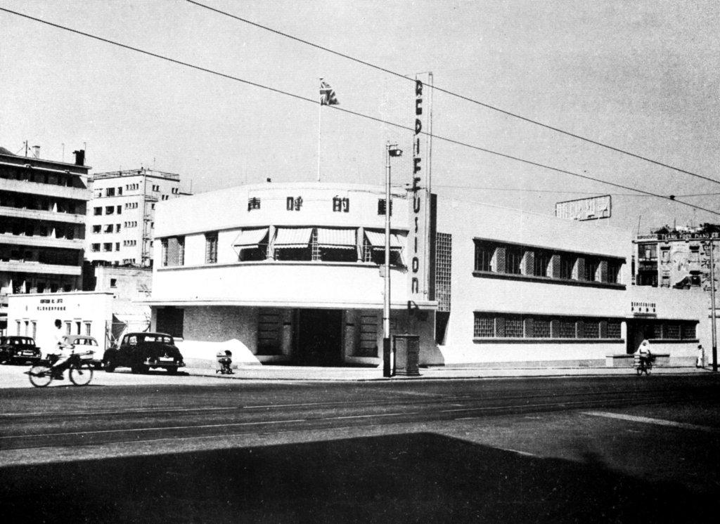 1955年的軒尼詩道一號