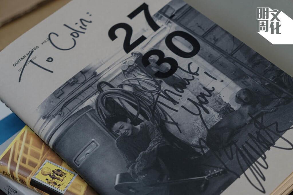 Colin珍藏的盧凱彤《2730》親筆簽名結他書。