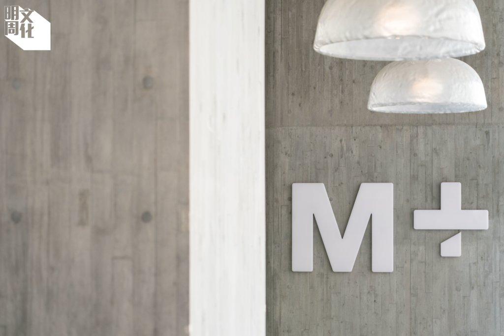 M+博物館將於今年年底開幕