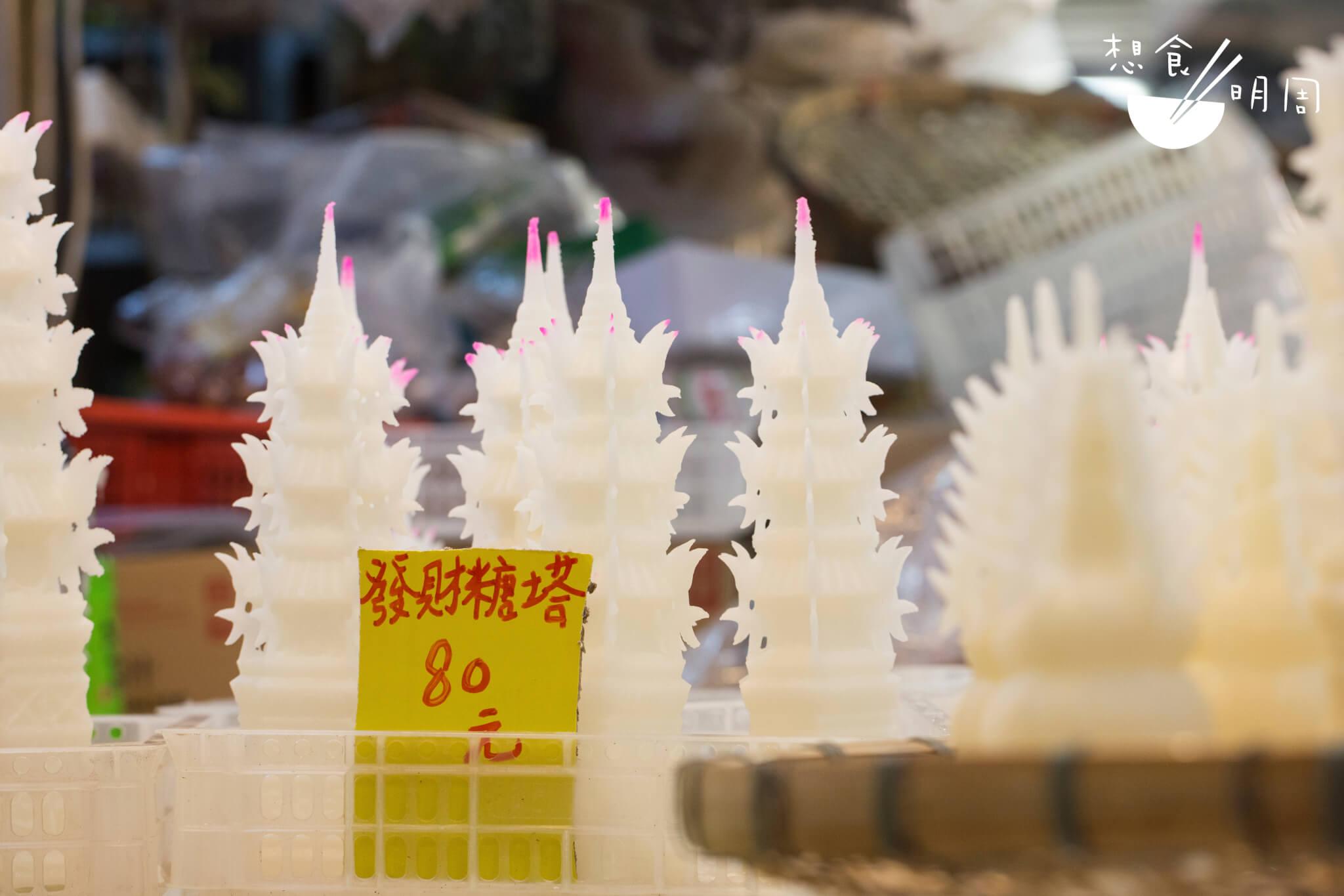 每年的農曆初四開始,雜貨店都會變成「糖塔小工場」。