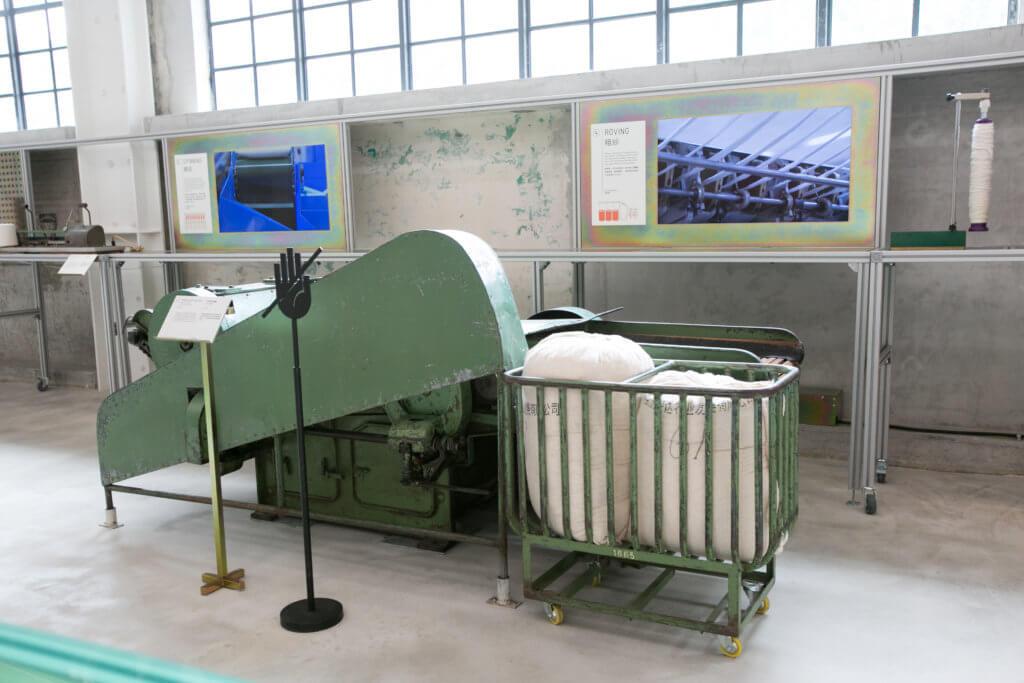 六廠紡織文化藝術館會展出不同紡織機器,訴說南豐沙廠的故事。