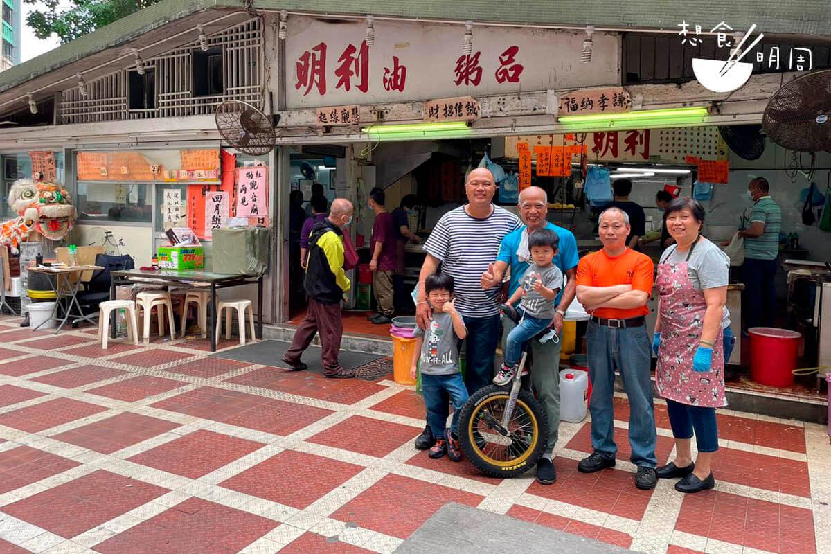 開在何文田愛民邨多年的明利油器,現已結業。(照片由受訪者提供)