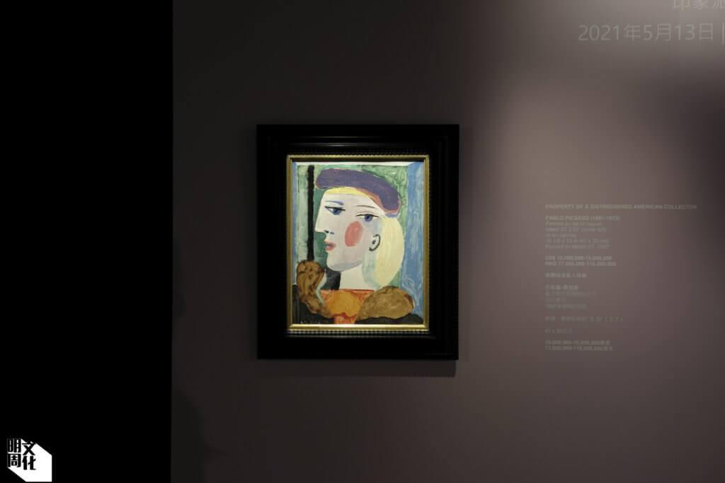 邦瀚斯拍賣行在香港預展本季紐約「印象派及現代藝術」拍賣會的重要 拍品:Picasso的肖像油畫傑作《戴淡紫色貝雷帽的女子》(1937),其中 描繪Picasso的繆思女神Marie- érèse Walter。