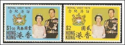 女王伉儷訪港紀念郵票