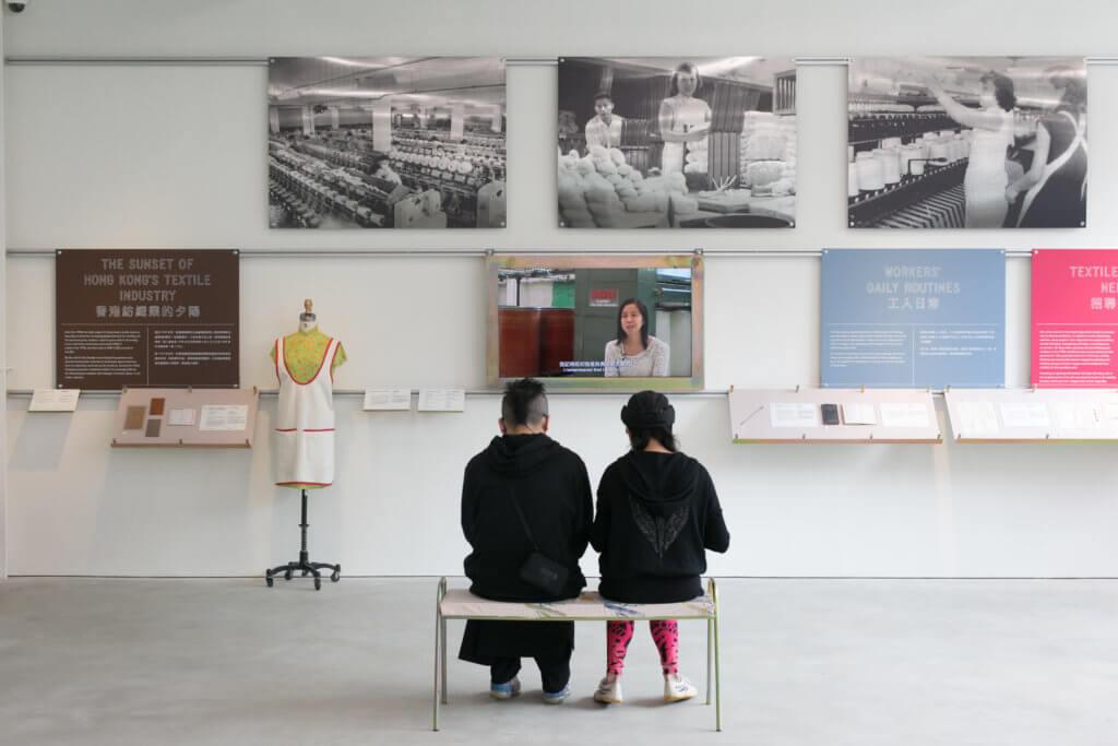 CHAT六廠空間廣闊,公眾可坐下回顧香港紡織業的歷史。
