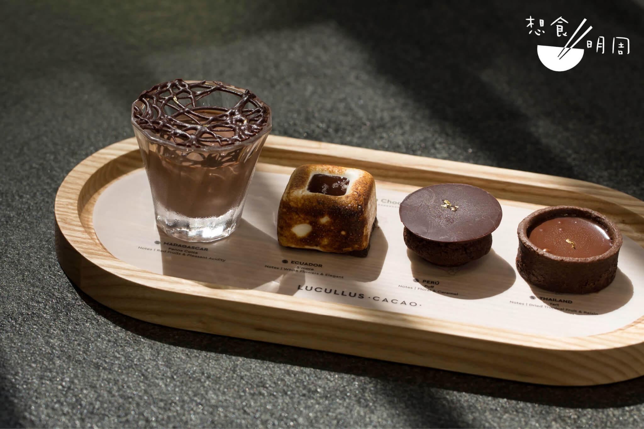 Single Origin Chocolate Flight // 左起:朱古力奶凍、烤棉花糖朱古力撻、朱古力泡芙、朱古力撻。($118)