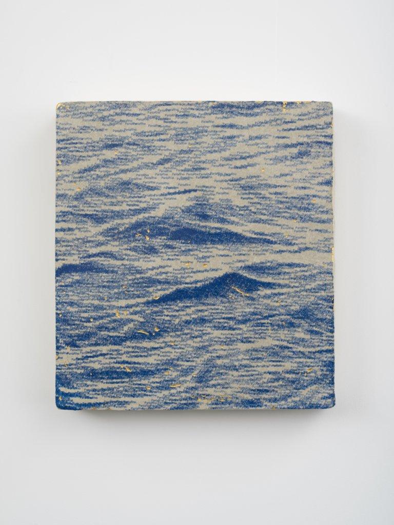 今年香港Art Basel會展出劉任的網草印刷作品《Panta Rhei-201910311442》