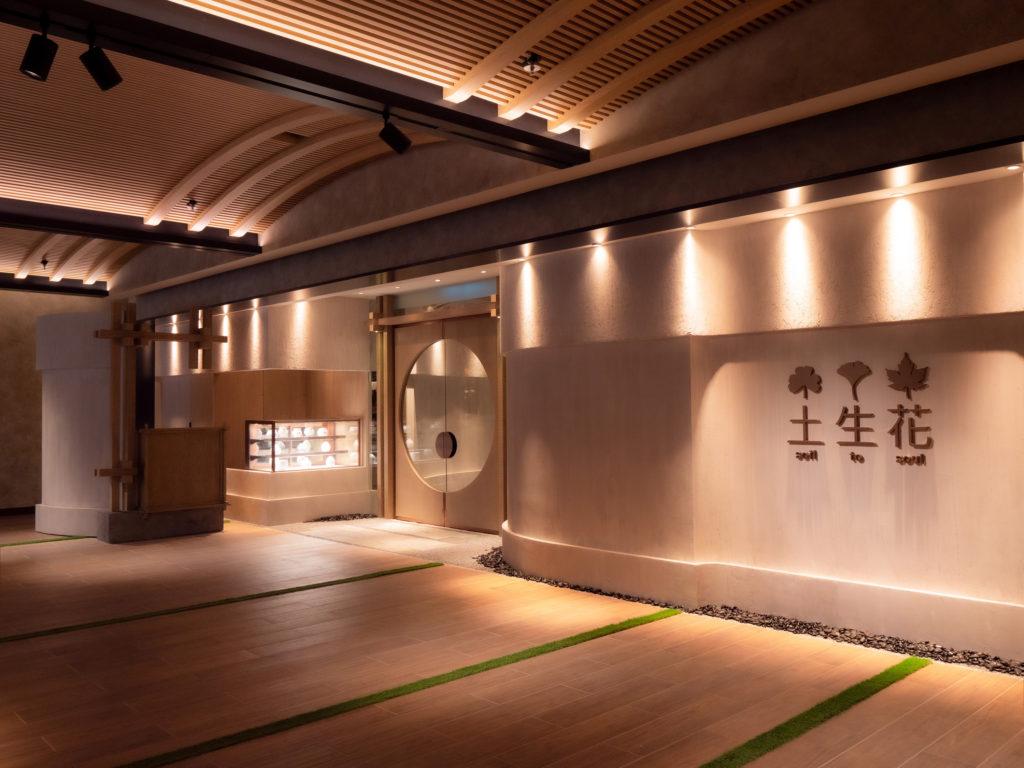 「土生花」室內附設三間貴賓房供賓客預訂作私人或商務聚會,其中一間更可飽覽維港絕美景色