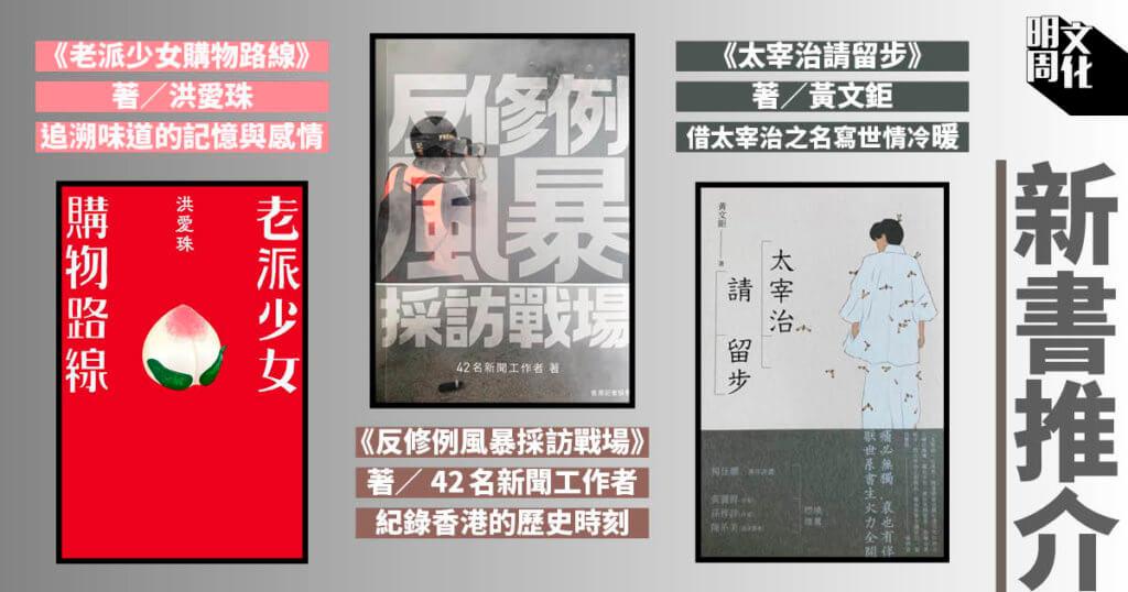 new-book-thumbnail