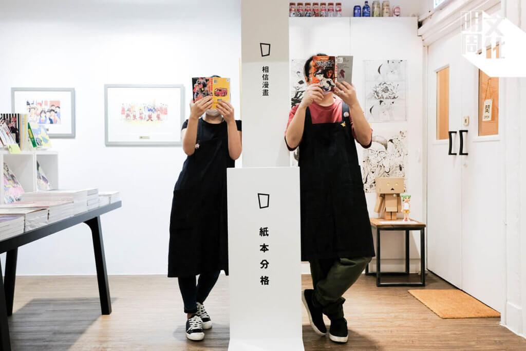 「紙本分格」開設實體店,店內掛上不少海報,也有絕版漫畫及畫冊,都是ET(左)和Karman 的珍藏。