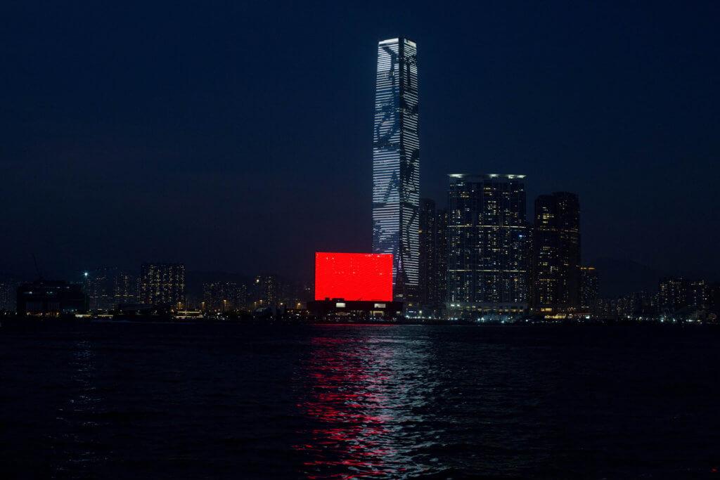 本刊攝影主任譚志榮作品《維港夜景一貎》,奪特寫組冠軍及年度圖片。