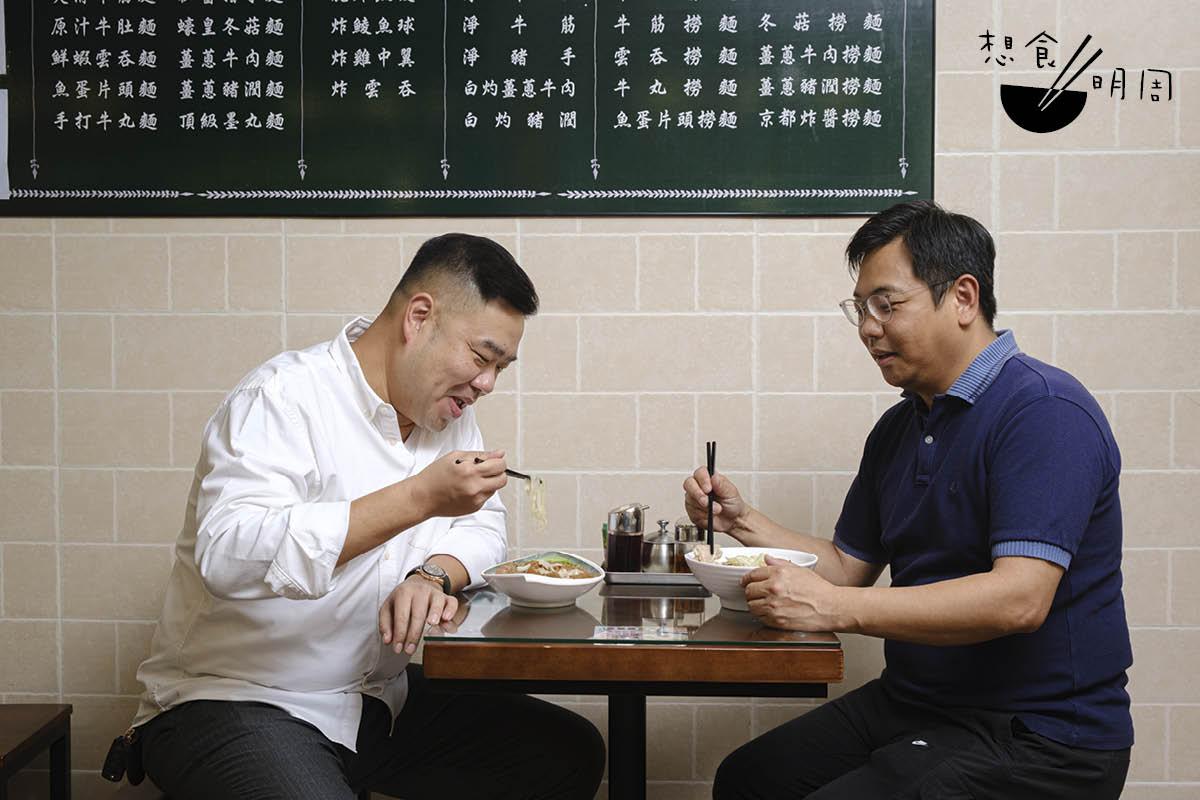 /Michael(左)很欣賞胡嘉榮(右)對做好每個細節的堅持,「好吃的粉麵,應是配料、骨湯、麵條及辣椒油相輔相成。」