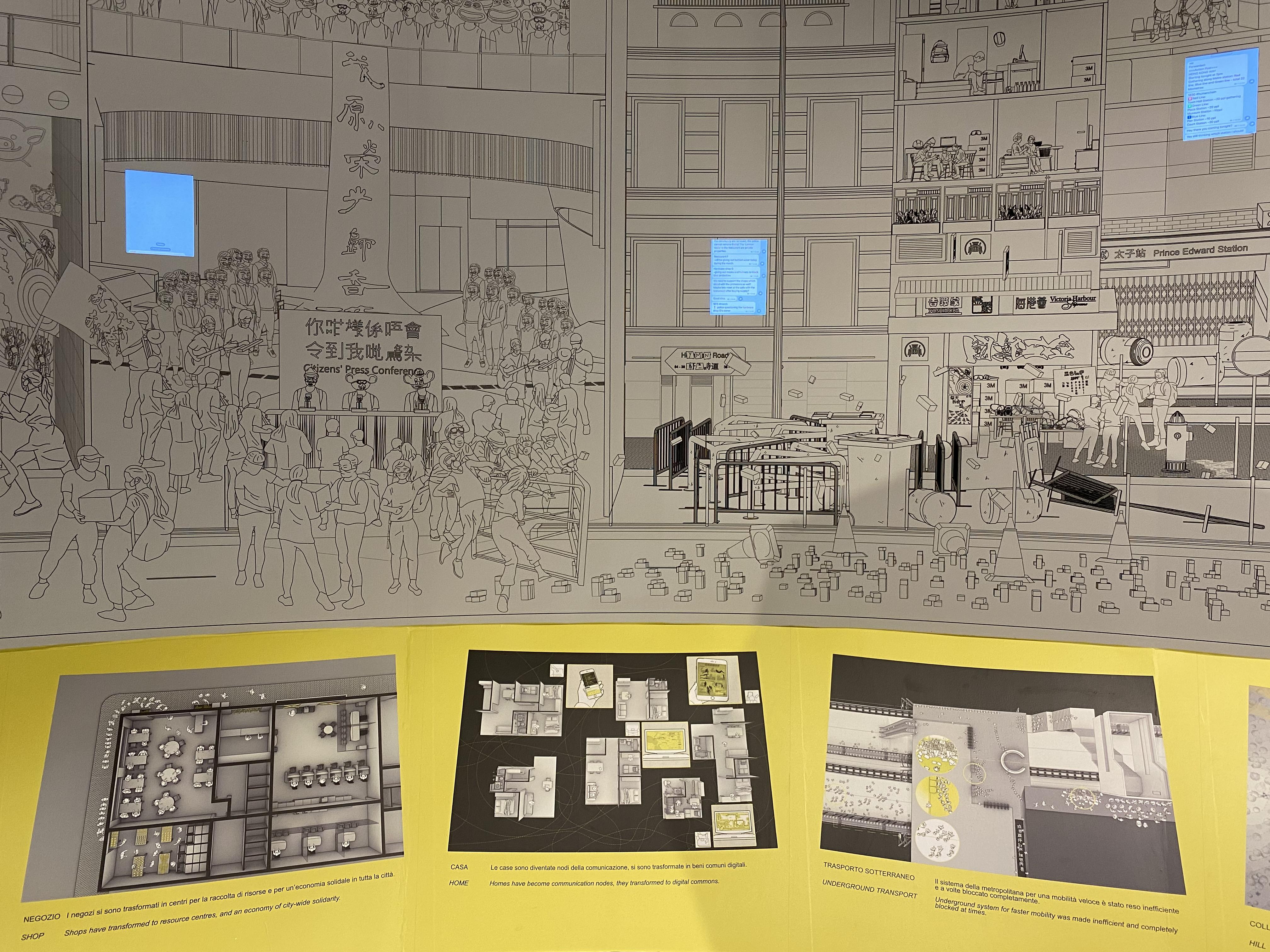 展場設計有一面弧型的插畫牆,接駁不同抗爭場景。