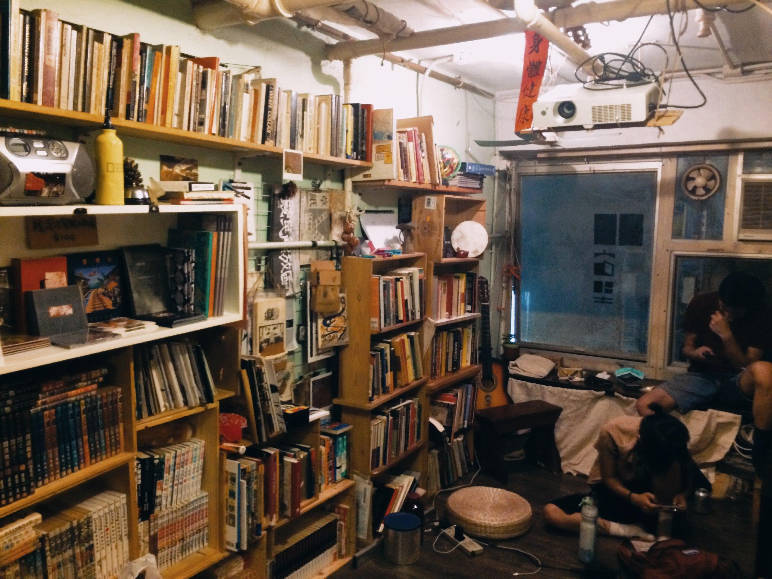 以往德昌里樓上的info shop,專擺放書籍、漫畫、小誌、獨立創作等。