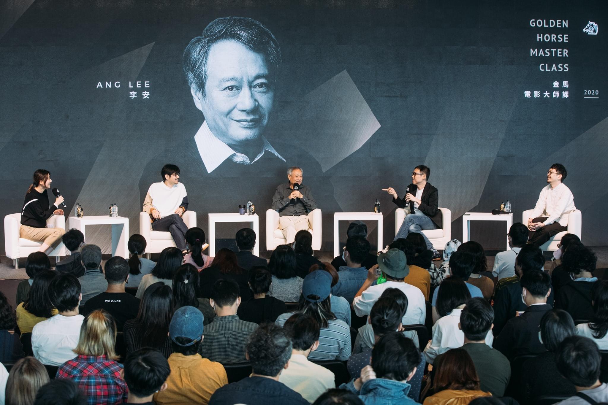 上年十一月,Norris與另外三位導演,在金馬影展的李安大師班與談。