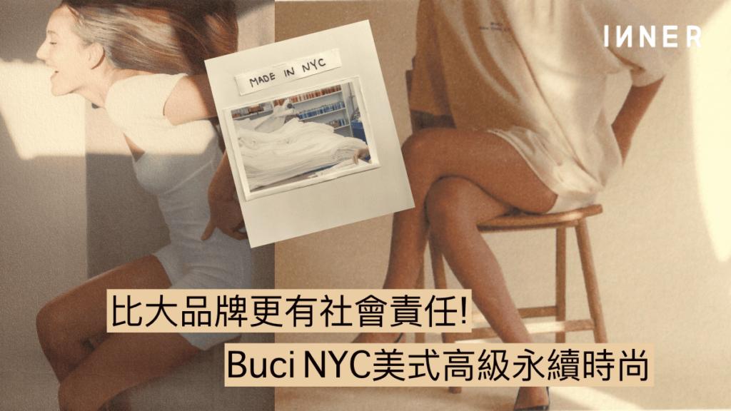 20210531_shop-pick_lp_buci_fb-thumb1