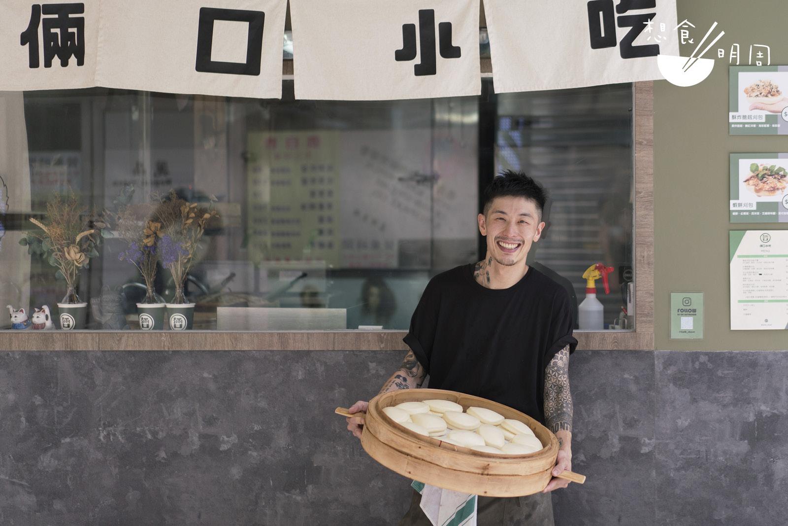 店主Sogun以廚師的經驗來自學製作刈包。