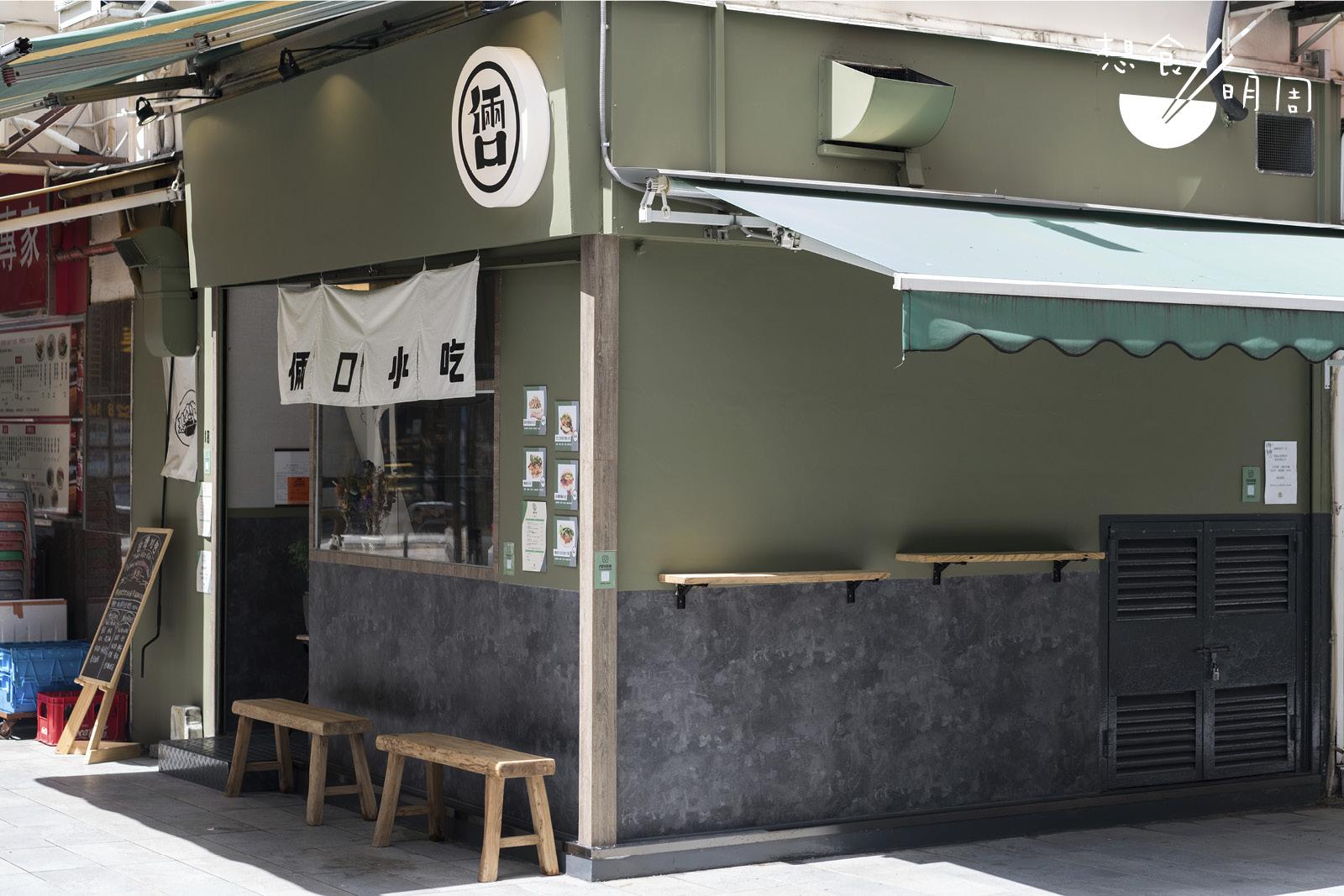 文青調子的刈包外賣小店,你覺得有點像台北的街頭巷弄嗎?