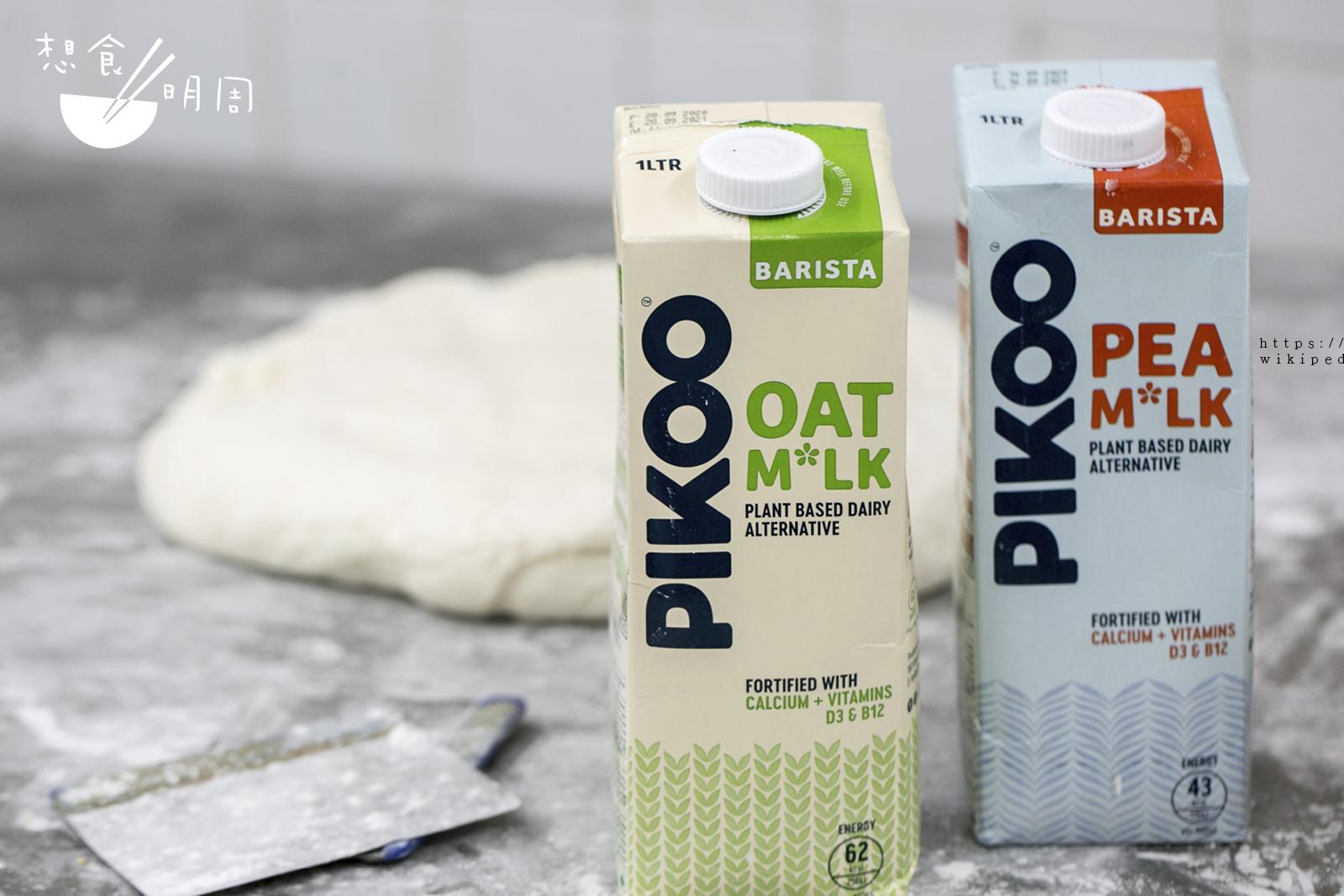 郭錦記今年找來瑞典植物奶品牌Pikoo合作,以植物奶取代水製作純素平安包。
