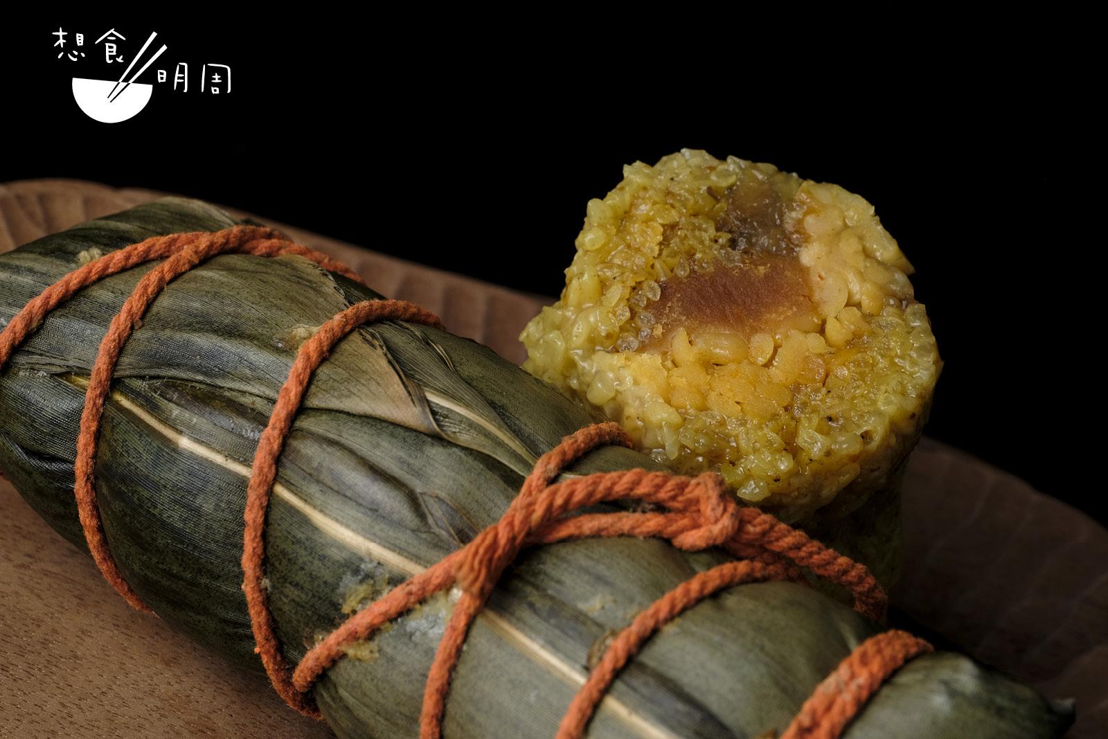 黃金咖哩牛腩蛋黃糭($228/2隻)