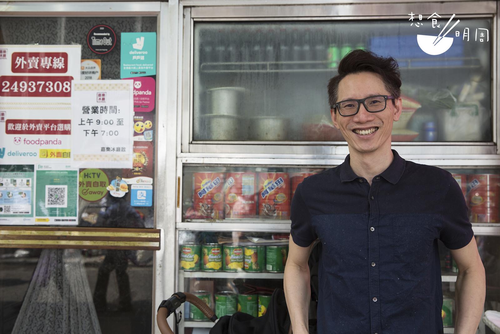 Daniel接手冰室後,希望將懷舊飲品重新包裝,以全新 方式推廣冰室飲食文化。