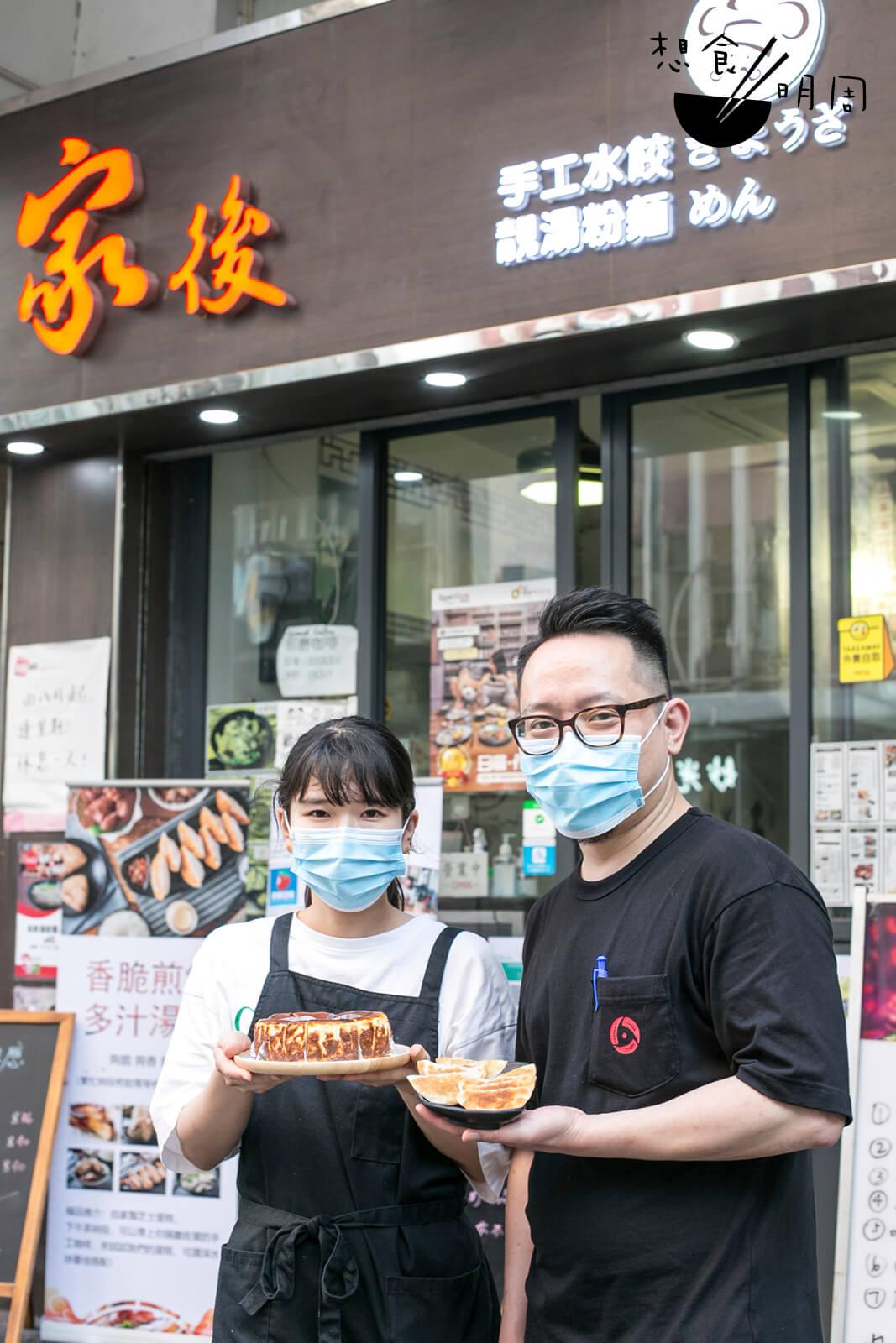 一家人拍着上,好好經營一家小店,也是一種甜蜜。