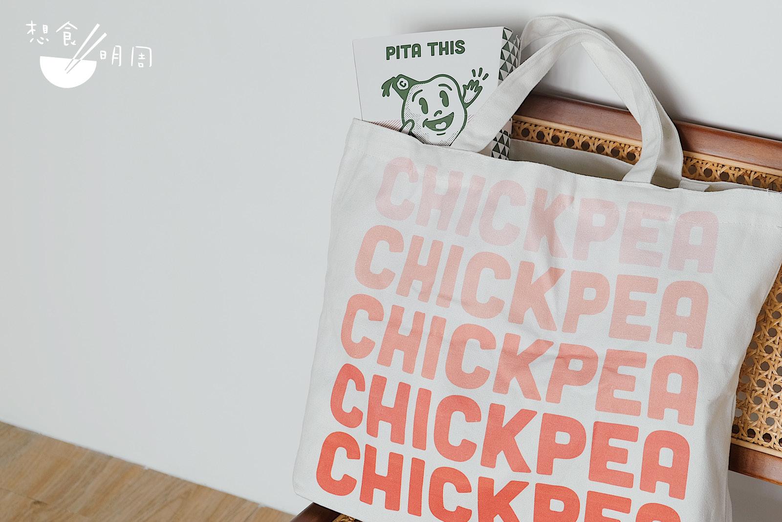 喜歡chickpea的你會買嗎?($88)