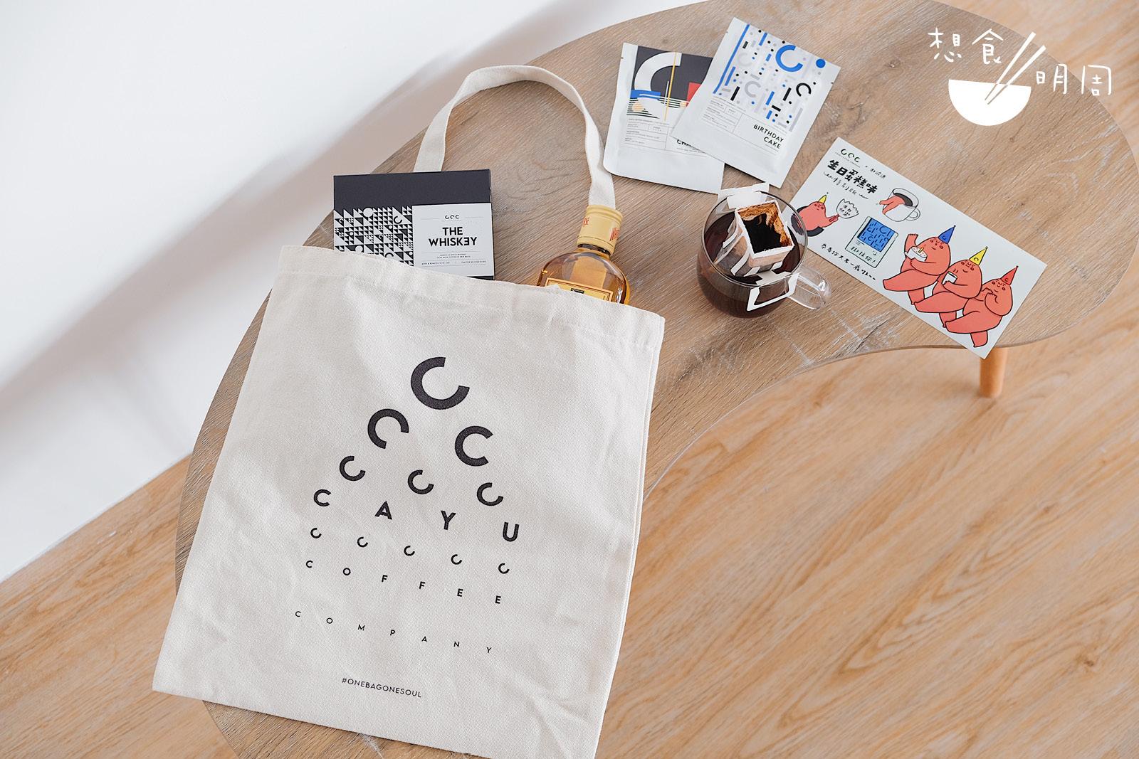帶着這tote bag去cafe,可以增加一點「文青」氣息嗎?