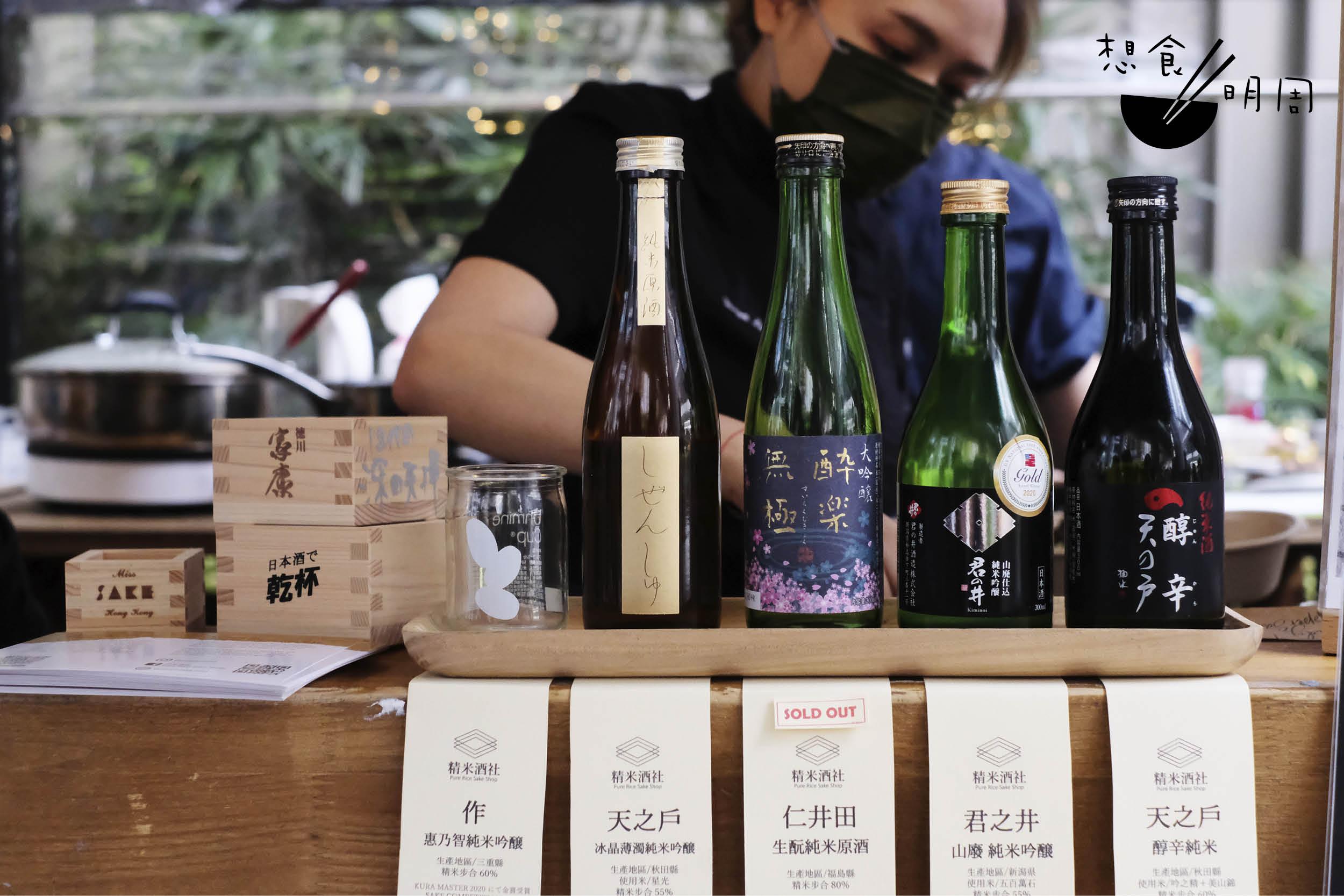 檔口今次還與「精米酒社」合作,帶來多款清酒讓大家配搭意粉或牛扒,嘗嘗紅酒以及的pairing滋味。