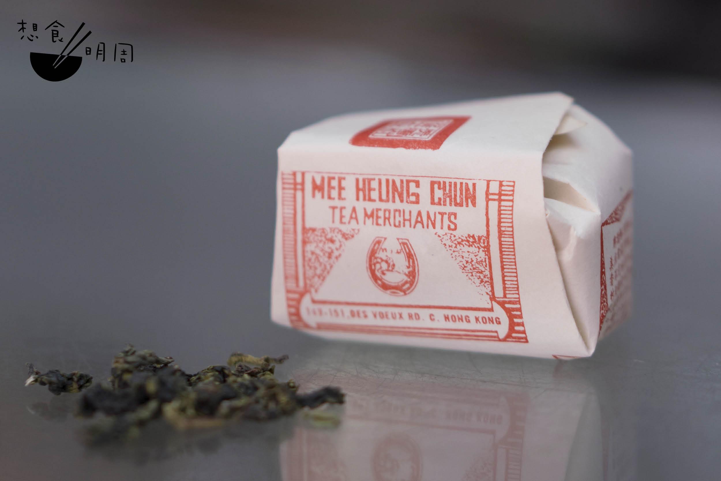 teapackingg2