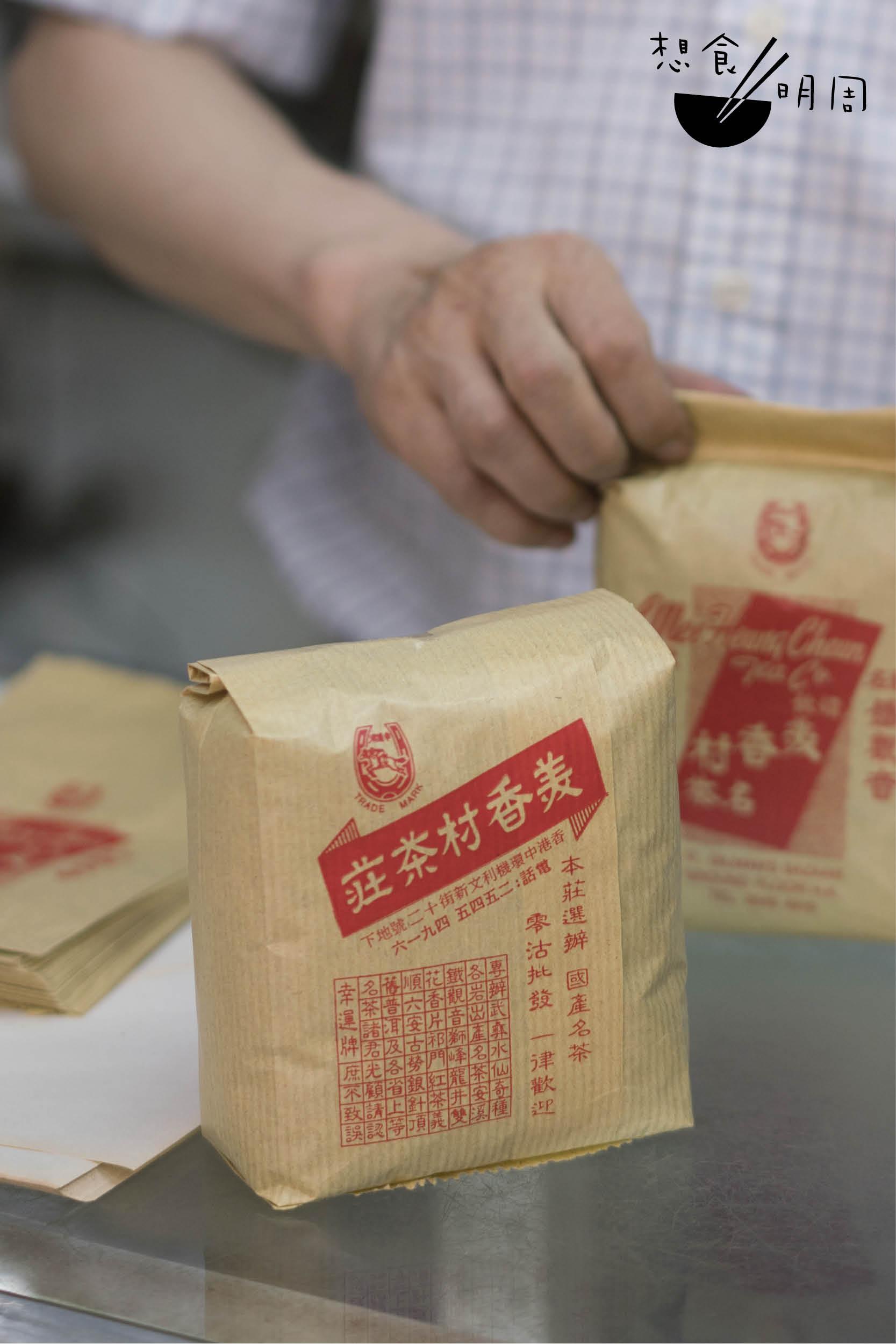 teapackingg4