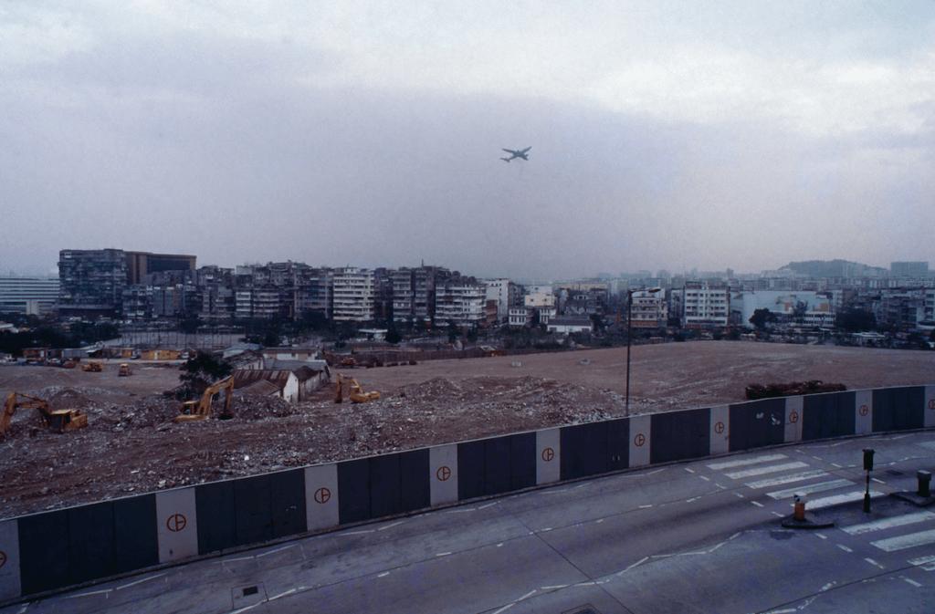九十年代九龍城寨清拆地盤