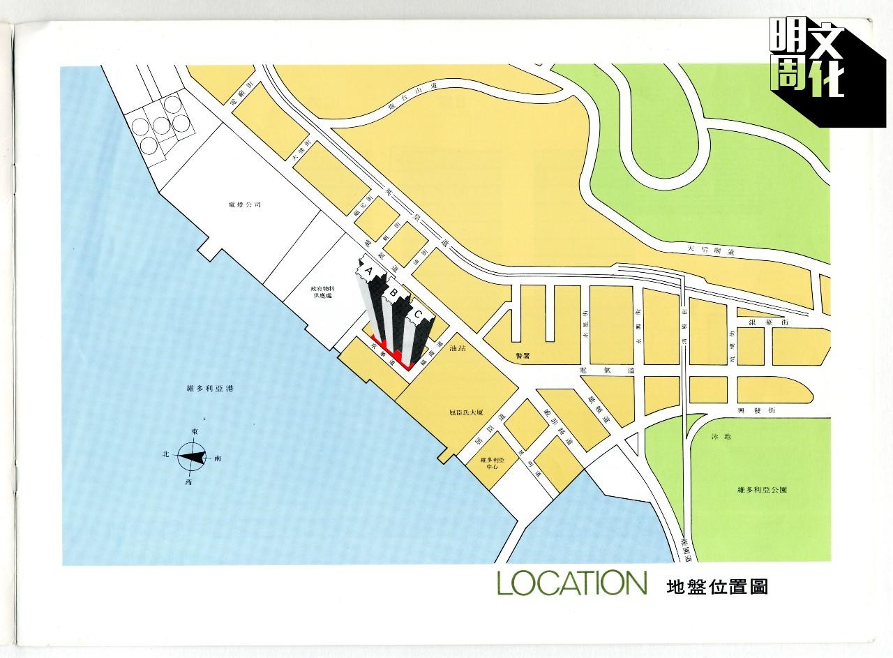 當年富利來大廈的售樓書位置圖。(圖片由被訪者提供,將載於其籌劃中的《香港樓書資料庫》)