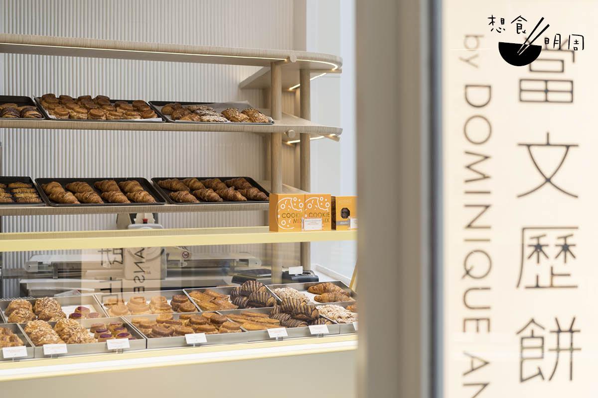 當文歷餅店由法籍主廚Dominique Ansel開設,去年進駐尖沙咀海港城,今年更在中環區開設旗艦店,空間更大。