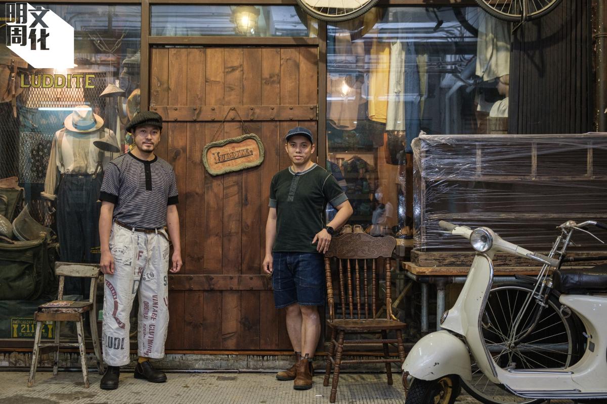 Luddite主理人Rex(左)及Boris。Luddite的店名源自十九世紀的英國工業革命,事件和應着Rex做設計的宗旨:沒有全新的東西,所有事物都由舊物衍生,要從舊發展出新。