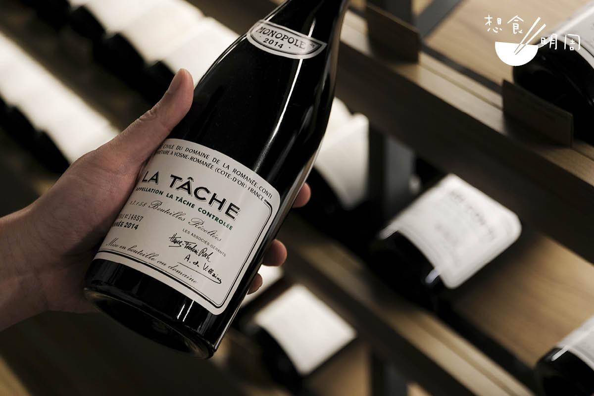 法國紅酒,莊園酒窖直銷計劃,與法國部分酒莊如Domaine de la Romanée-Conti、Château Pétrus等直接合作,用較低價錢讓客人即場飲用,唯獨是不能帶走瓶子。