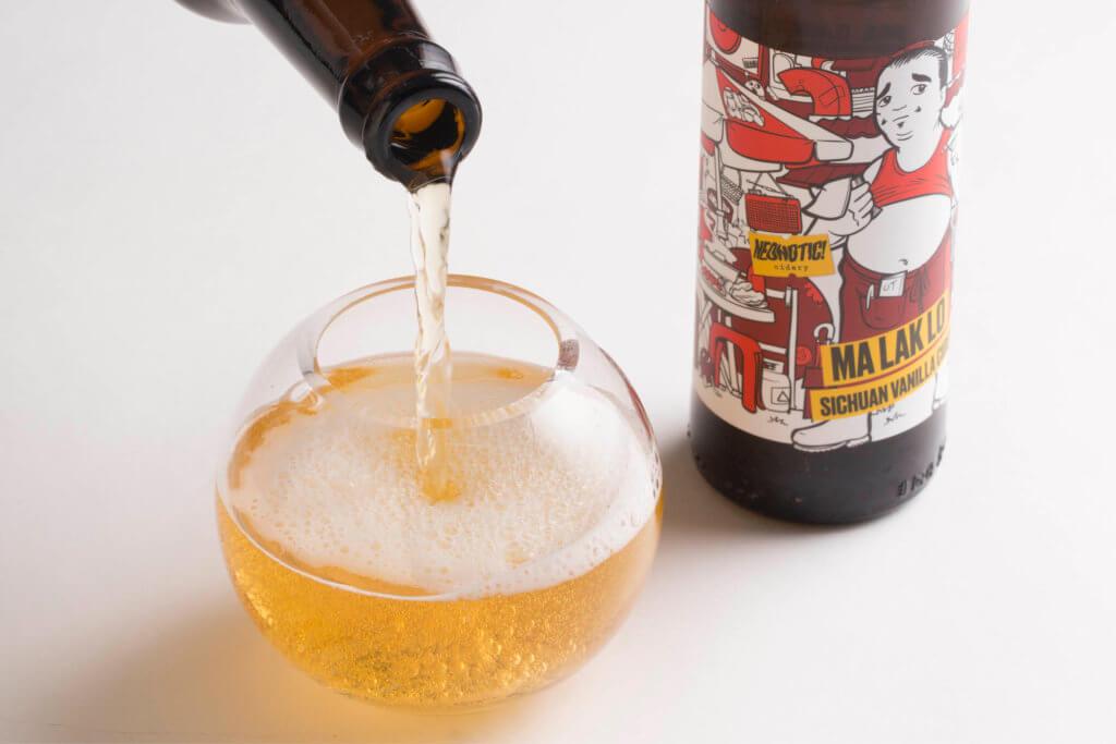 連Apple Cider都可有在地風味  花椒味與檸茶味當前你會怎樣揀?