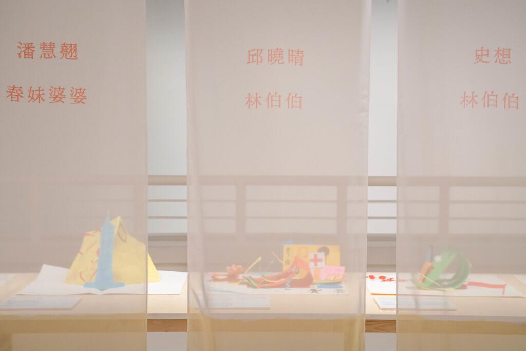 賽⾺會「⽣命說」回憶書寫及藝術創作計劃的成果展展出學生的文字及藝術創作。(圖片由主辦單位提供)