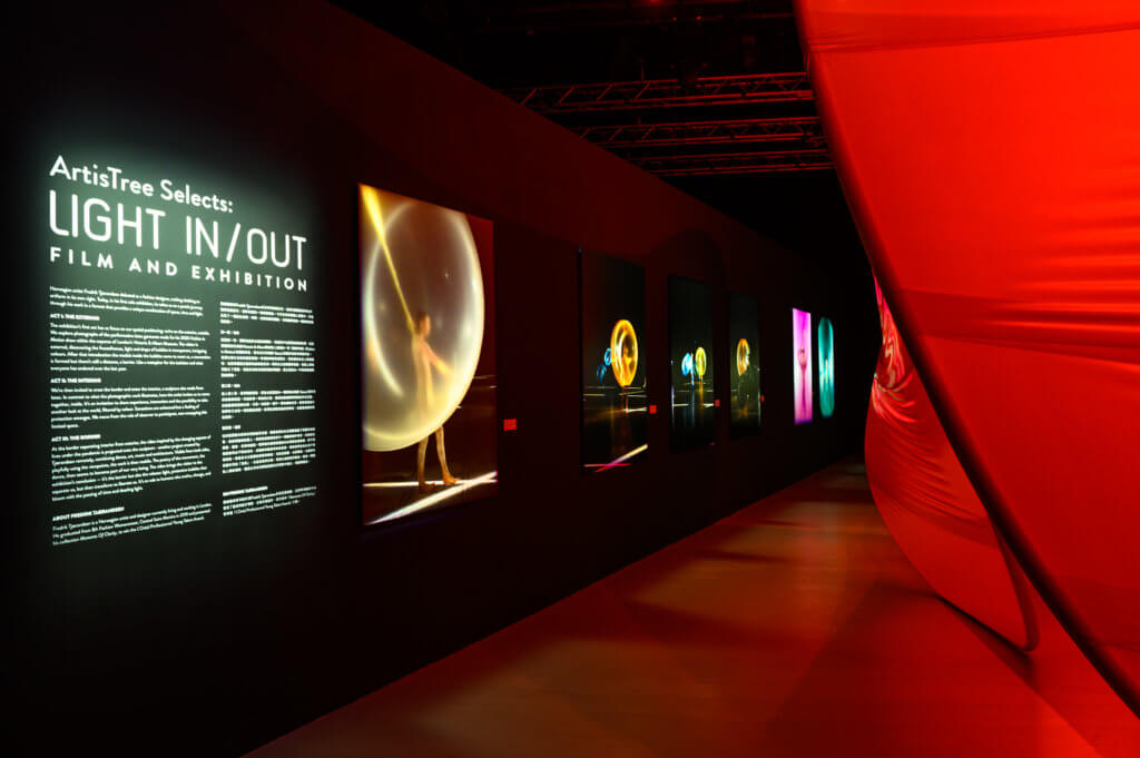 artistree-selects_light-in-out-film-and-exhibition_image-gallery
