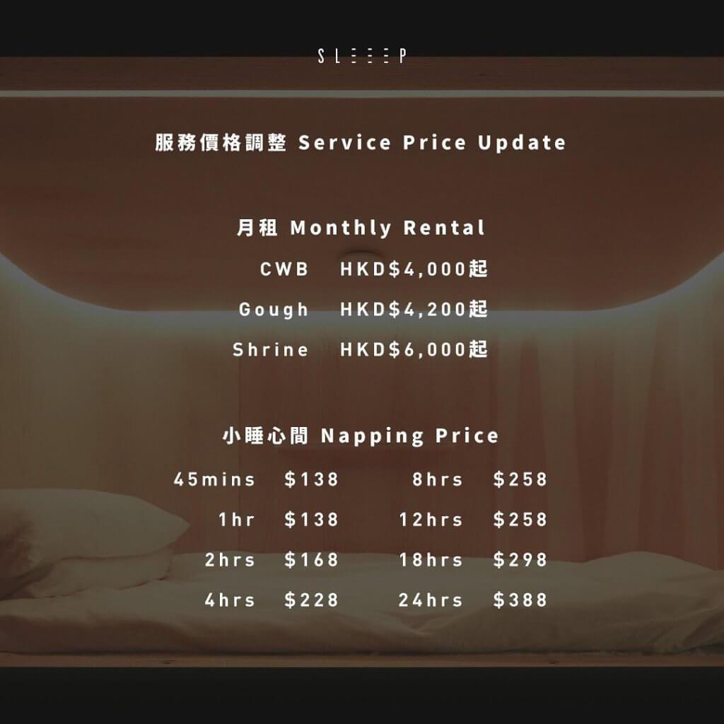 sleeep-price
