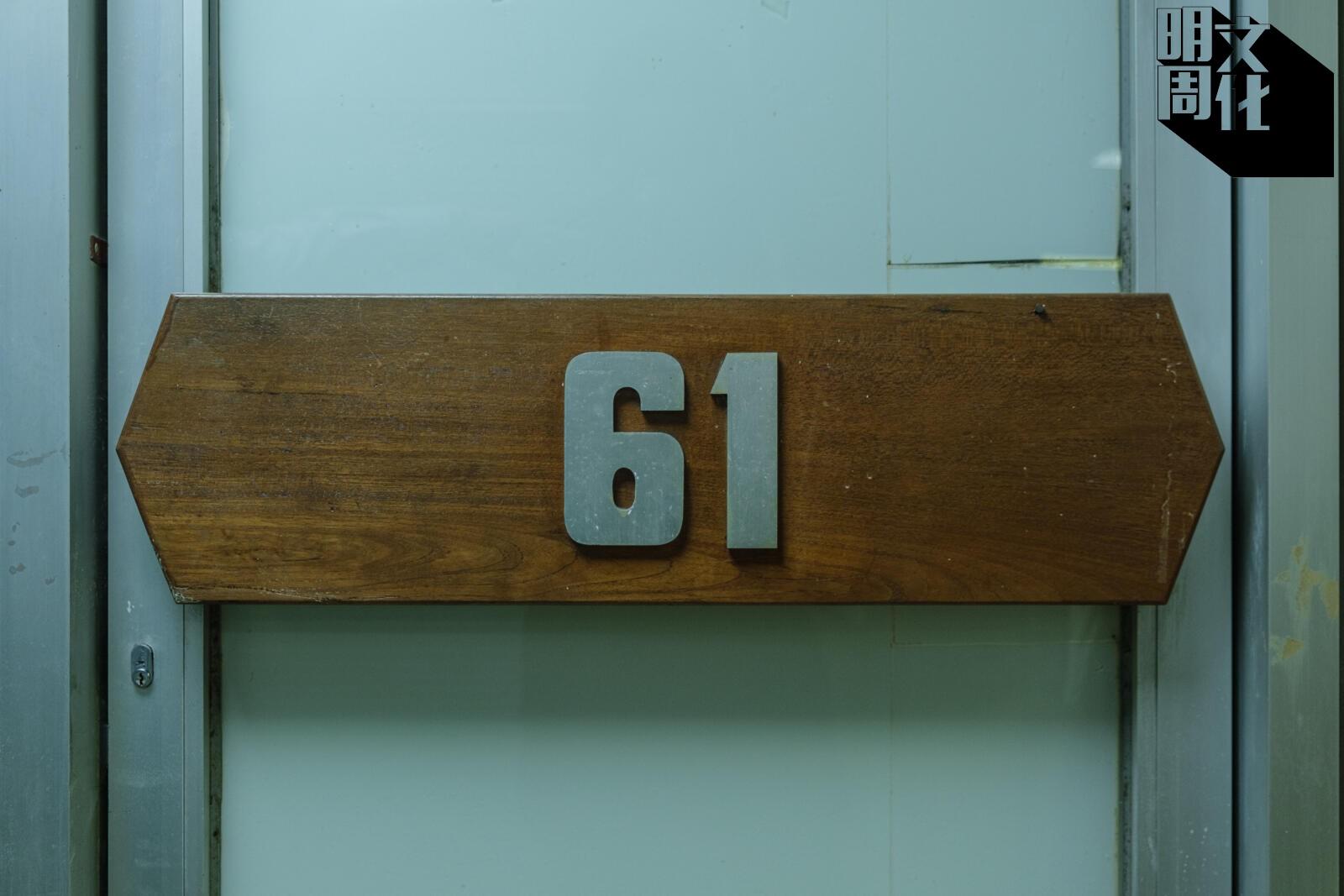 商場建站時統一的店號門牌。